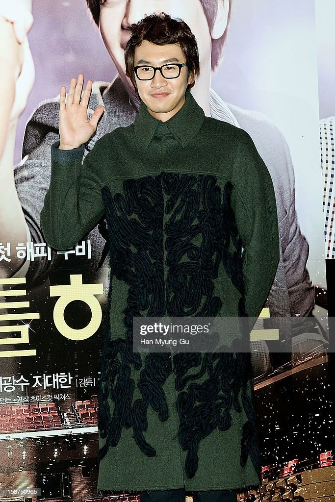 South Korean actor Lee Kwang-Soo attends the 'My Little Hero' press screening at CGV on December 27, 2012 in Seoul, South Korea. The film will open on Janeary 10, 2013 in South Korea.