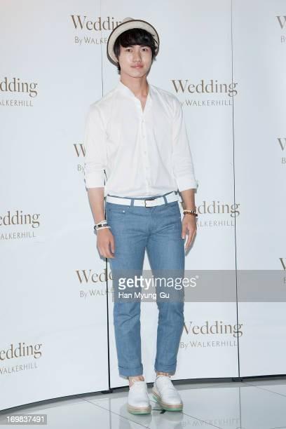 South Korean actor Lee MinHo attend the wedding of Baek JiYoung at Sheraton Walkerhill Hotel on June 2 2013 in Seoul South Korea