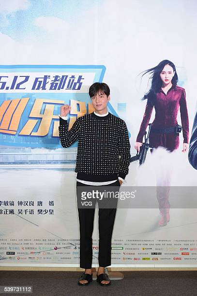 South Korean actor Lee Minho attends 'Bounty Hunters' press conference on June 12 2016 in Chengdu China