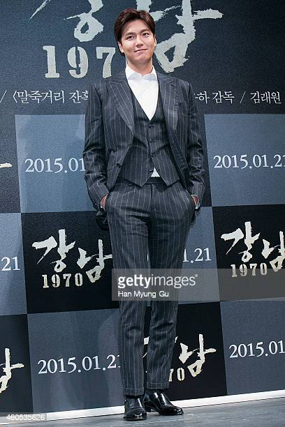 South Korean actor Lee MinHo attends the press conference for 'Gangnam Blues' at CGV on December 12 2014 in Seoul South Korea The film will open on...