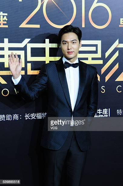 South Korean actor Lee Minho poses on the red carpet of Weibo Movie Awards Ceremony during the 19th Shanghai International Film Festival on June 13...