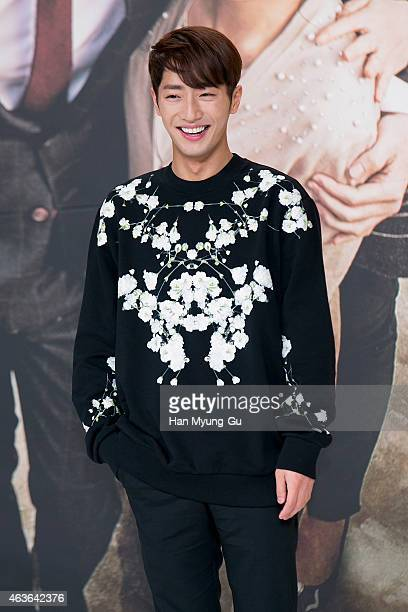 South Korean actor Lee SangYeob attends the press conference for KBS drama 'The House of Blue Bird' on February 16 2015 in Seoul South Korea The...