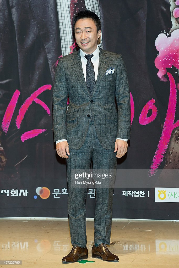 South Korean actor Lee Sung-Min attends the MBC Drama 'Miss Korea' press conference at Patio 9 on December 16, 2013 in Seoul, South Korea. The drama will open on December 18, in South Korea.