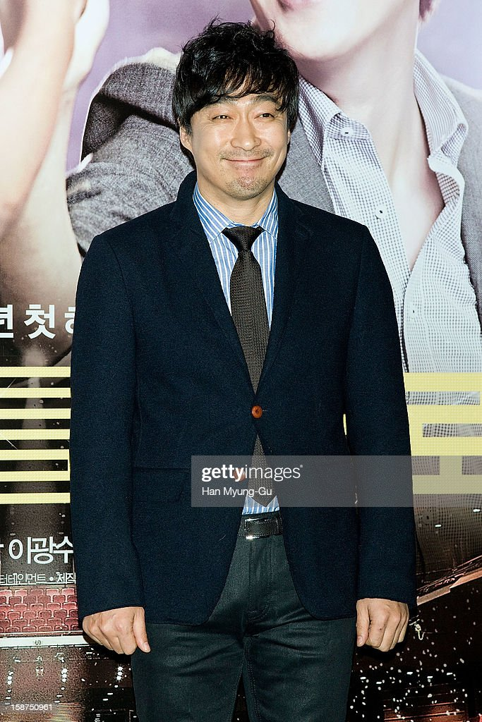 South Korean actor Lee Sung-Min attends the 'My Little Hero' press screening at CGV on December 27, 2012 in Seoul, South Korea. The film will open on Janeary 10, 2013 in South Korea.