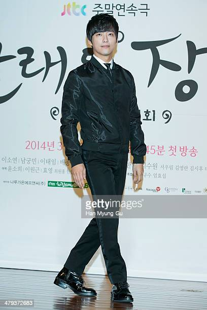 South Korean actor Namgung Min attends JTBC Drama '12 Years Promise' Press Conference In Seoul at the 63 Building on March 18 2014 in Seoul South...