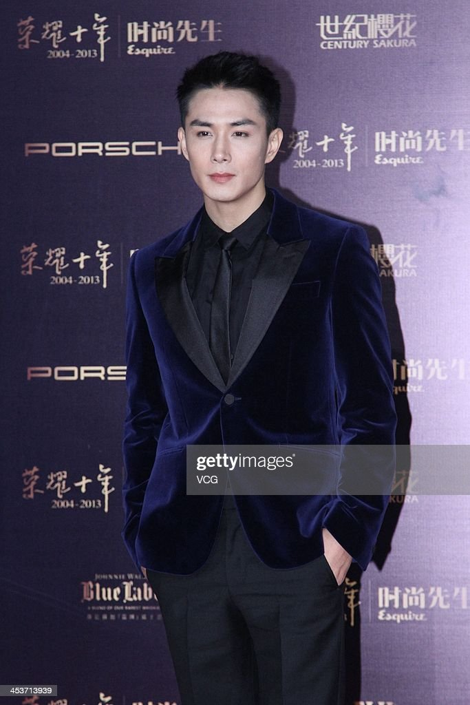 South Korean actor Nathan Lee attends Esquire Men Of The Year Awards 2013 at Oriental Theatre on December 4, 2013 in Beijing, China.