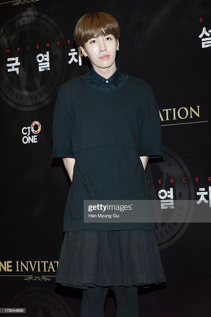 South Korean actor No Min-Woo attends the 'Snowpiercer' South Korea premiere at Times Square on July 29, 2013 in Seoul, South Korea. The film will open on August 1, in South Korea.