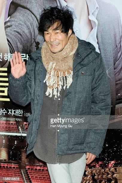 South Korean actor Oh KwangRok attends the 'My Little Hero' VIP Screening at CGV on January 3 2013 in Seoul South Korea The film will open on January...