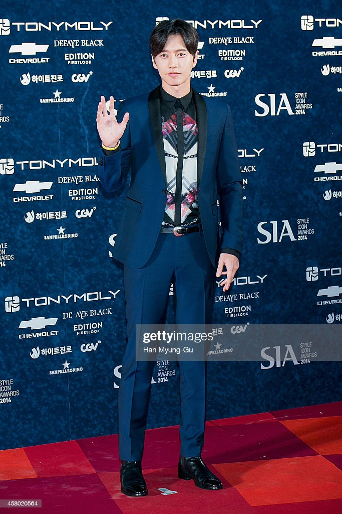 2014 Style Icon Awards In Seoul