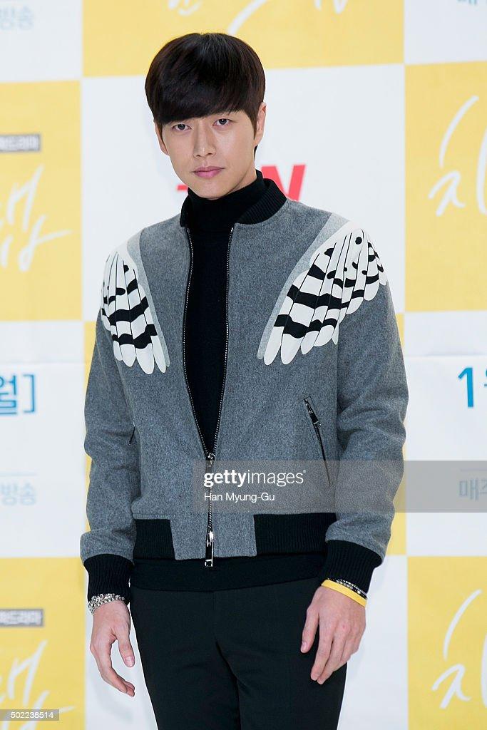 "tvN Drama ""Cheese In The Trap"" Press Conference In Seoul"