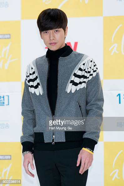South Korean actor Park HaeJin attends the press conference for tvN Drama 'Cheese In The Trap' on December 22 2015 in Seoul South Korea The drama...