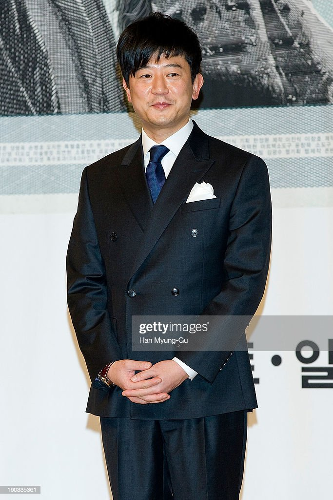 South Korean actor Park Sang-Min attends the SBS Drama 'Incarnation Of Money' Press Conference at SBS on January 29, 2013 in Seoul, South Korea. The movie will open on February 02 in South Korea.