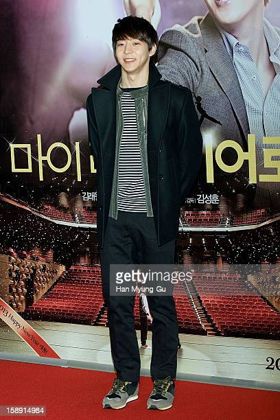 South Korean actor Park YuHwan attends the 'My Little Hero' VIP Screening at CGV on January 3 2013 in Seoul South Korea The film will open on January...