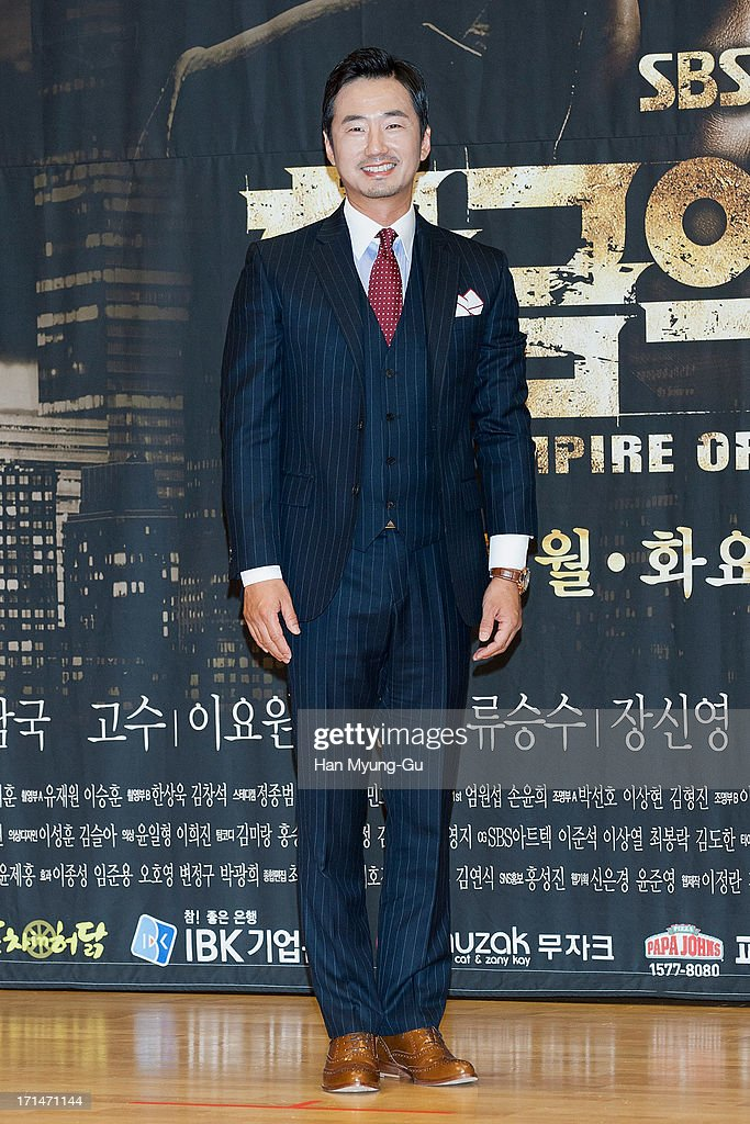 South Korean actor Ryu Seung-Soo attends during the SBS Drama 'Empire of Gold' press conference on June 25, 2013 in Seoul, South Korea. The drama will open on July 01 in South Korea.