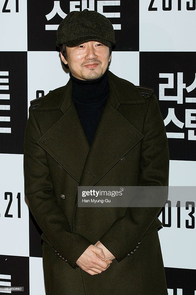 South Korean actor Ryu Seung-Soo attends 'The Last Stand' VIP Screening at CGV on February 13, 2013 in Seoul, South Korea. The film will open on February 21 in South Korea.