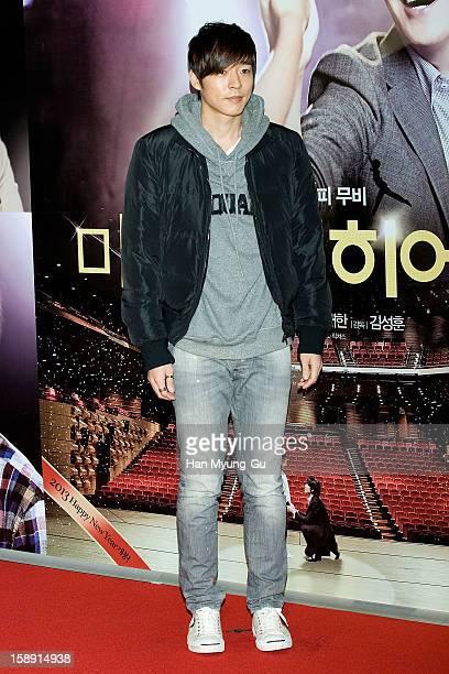 South Korean actor Seo JiSuk attends the 'My Little Hero' VIP Screening at CGV on January 3 2013 in Seoul South Korea The film will open on January...