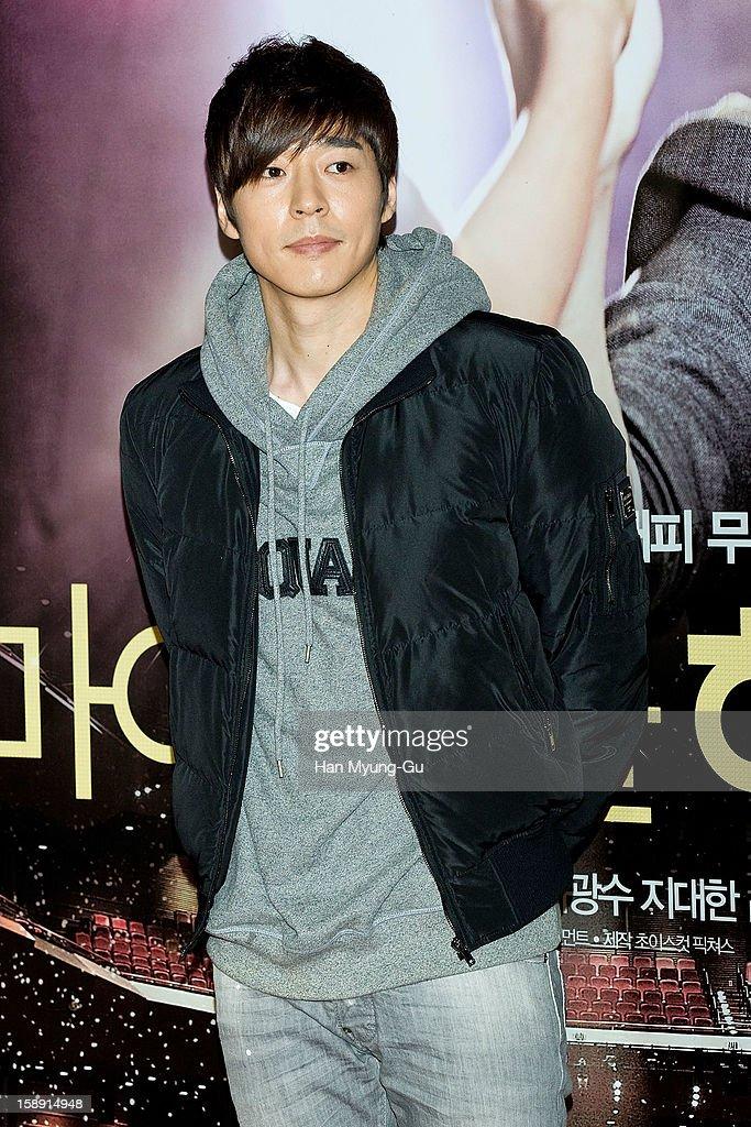 South Korean actor Seo Ji-Suk attends the 'My Little Hero' VIP Screening at CGV on January 3, 2013 in Seoul, South Korea. The film will open on January 09 in South Korea.