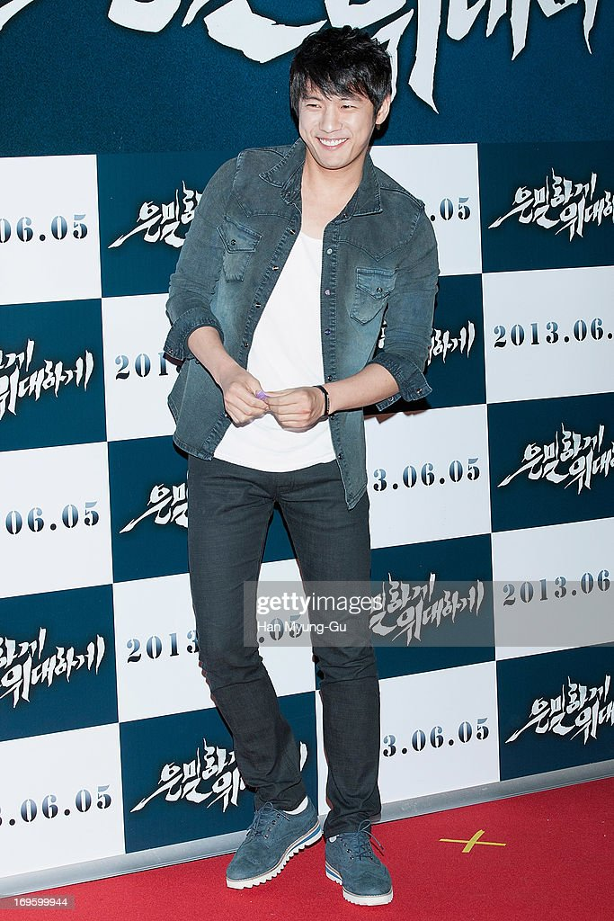 South Korean actor Seo JunYoung attends the 'Secretly Greatly' VIP Screening at Mega Box on May 27 2013 in Seoul South Korea The film will open on...