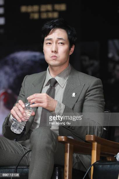 South Korean actor So JiSub attends the press conference for 'The Battleship Island' at the National Museum of Korea on June 15 2017 in Seoul South...