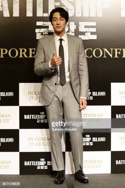 South Korean actor So Jisub poses for a photo during The Battleship Island Press Conference at Marina Bay Sands Convention Centre on August 8 2017 in...