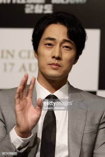 South Korean actor So Jisub reacts during The Battleship Island Press Conference at Marina Bay Sands Convention Centre on August 8 2017 in Singapore