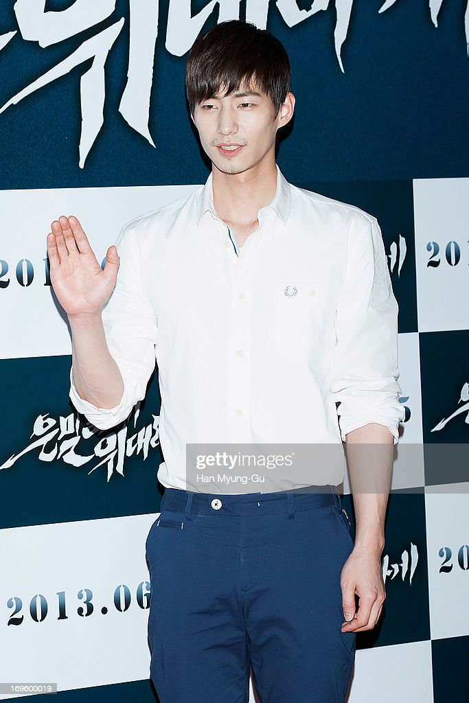 South Korean actor Song Jae-Lim attends the 'Secretly Greatly' VIP Screening at Mega Box on May 27, 2013 in Seoul, South Korea. The film will open on June 05 in South Korea.