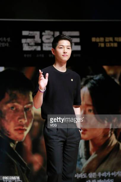 South Korean actor Song JoongKi attends the press conference of film 'Battleship Island' on June 15 2017 in Seoul South Korea
