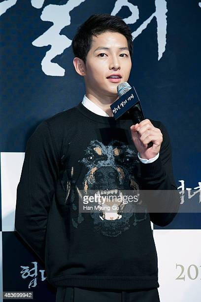 South Korean actor Song JoongKi attends the VIP screening for 'Memories Of The Sword' on August 11 2015 in Seoul South Korea The film will open on...