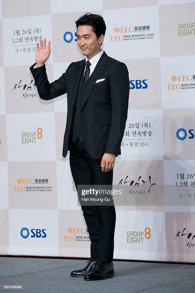 """SBS Drama """"Saimdang: Memoir Of Colors"""" Press Conference In Seoul"""