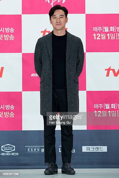 South Korean actor Uhm TaeWoong attends tvN Drama 'Righteous Love' at Times Square on November 19 2014 in Seoul South Korea The drama will open on...