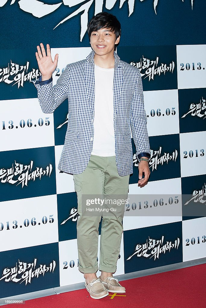 South Korean actor Yeo Jin-Gu attends the 'Secretly Greatly' VIP Screening at Mega Box on May 27, 2013 in Seoul, South Korea. The film will open on June 05 in South Korea.