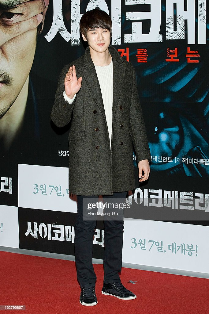 South Korean actor Yoo Yeon-Seok attends the 'Psychometry' VIP Screening at CGV on February 26, 2013 in Seoul, South Korea. The film will open on March 07 in South Korea.