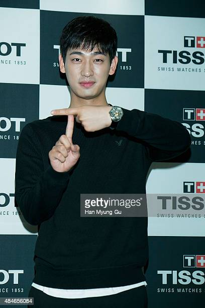 South Korean actor Yoon Bak attends the promotional event for TISSOT 'Chemin Des Tourelles' Launch Photocall on August 20 2015 in Seoul South Korea