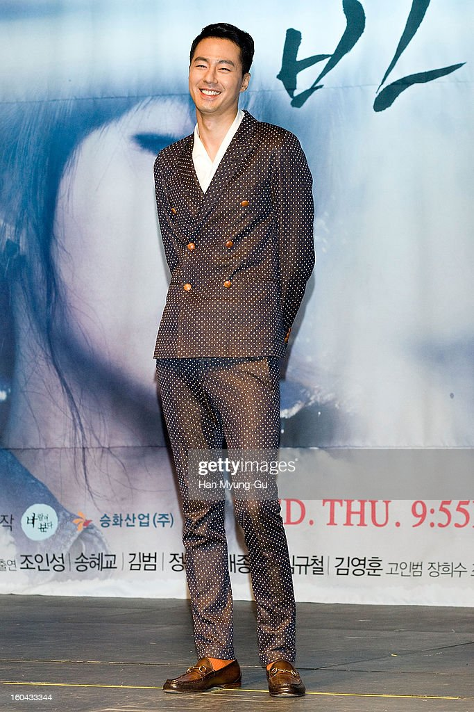 South Korean actor Zo In-Sung attends the SBS Drama 'Baramibunda' press conference at Blue Square Samsung Card Hall on January 31, 2013 in Seoul, South Korea. The drama will open on February 13 in South Korea.