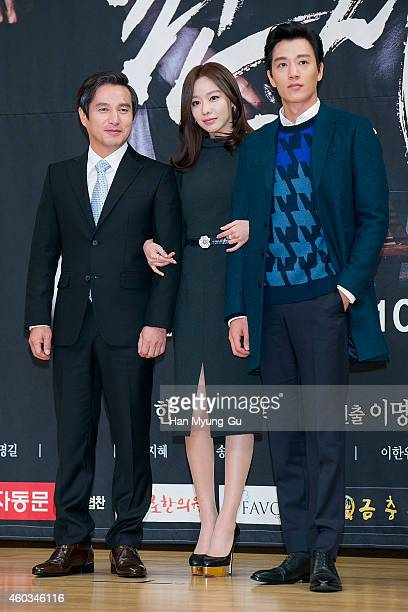 South Korean actors Cho JaeHyun Kim AJoong and Kim RaeWon attend the press conference of SBS Drama 'Punch' at SBS on December 11 2014 in Seoul South...