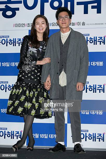 South Korean actors Choi JiWoo and Kim JooHyuk attend the press screening for 'Like For Likes' at CGV on February 3 2016 in Seoul South Korea The...
