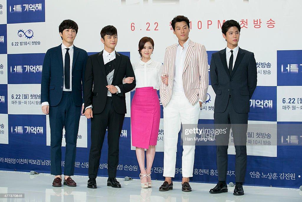 South Korean actors Choi WonYoung Seo InGuk Jang NaRa Lee CheonHee and Park BoGum attend the KBS Drama 'Hello Monster' press conference on June 16...