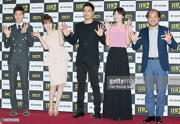 South Korean actors Choi WooShik Cho Ahn Joo SangWook Yoon JiHye and Kim SangHo attend the OCN Drama 'TEN2' Press Conference on April 10 2013 in...