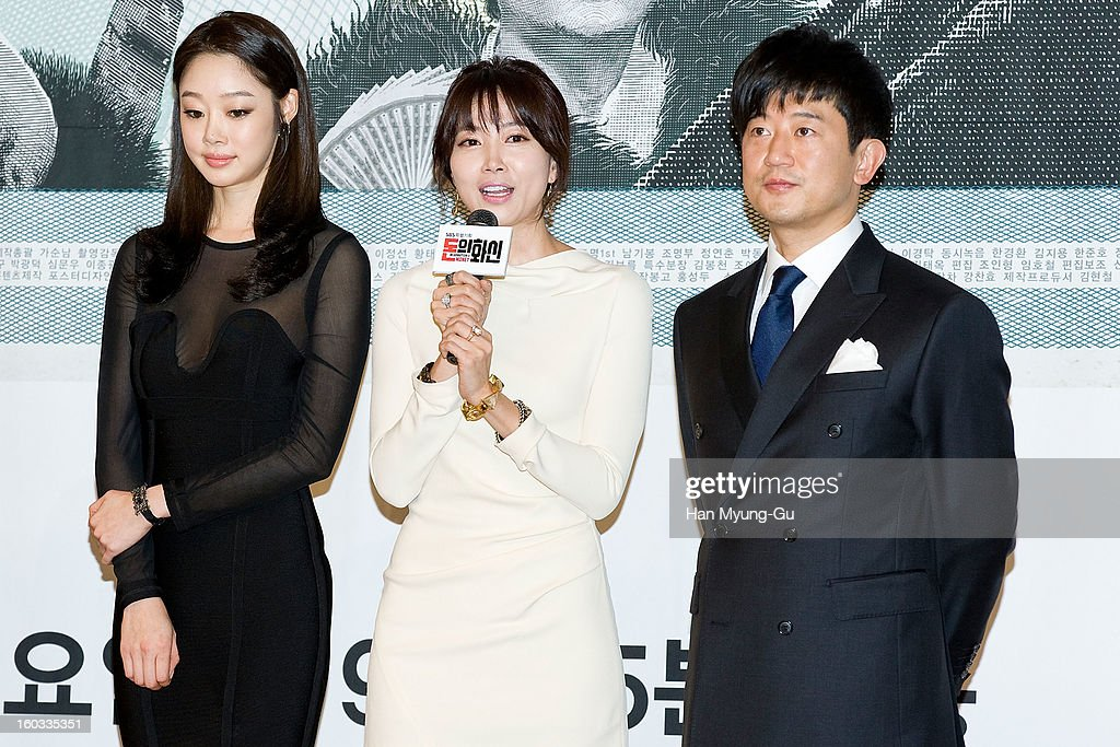 South Korean actors Choi Yeo-Jin, Oh Yoon-Ah and Park Sang-Min attend the SBS Drama 'Incarnation Of Money' Press Conference at SBS on January 29, 2013 in Seoul, South Korea. The movie will open on February 02 in South Korea.