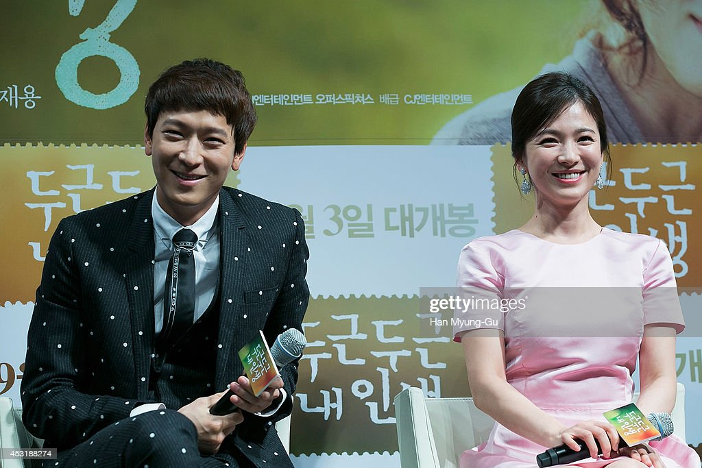 South Korean actors Gang Dong-Won and <a gi-track='captionPersonalityLinkClicked' href=/galleries/search?phrase=Song+Hye-Kyo&family=editorial&specificpeople=4238502 ng-click='$event.stopPropagation()'>Song Hye-Kyo</a> attend the press conference for 'My Brilliant Life' at CGV on August 4, 2014 in Seoul, South Korea. The film will open on September 03, in South Korea.