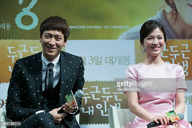 South Korean actors Gang DongWon and Song HyeKyo attend the press conference for 'My Brilliant Life' at CGV on August 4 2014 in Seoul South Korea The...