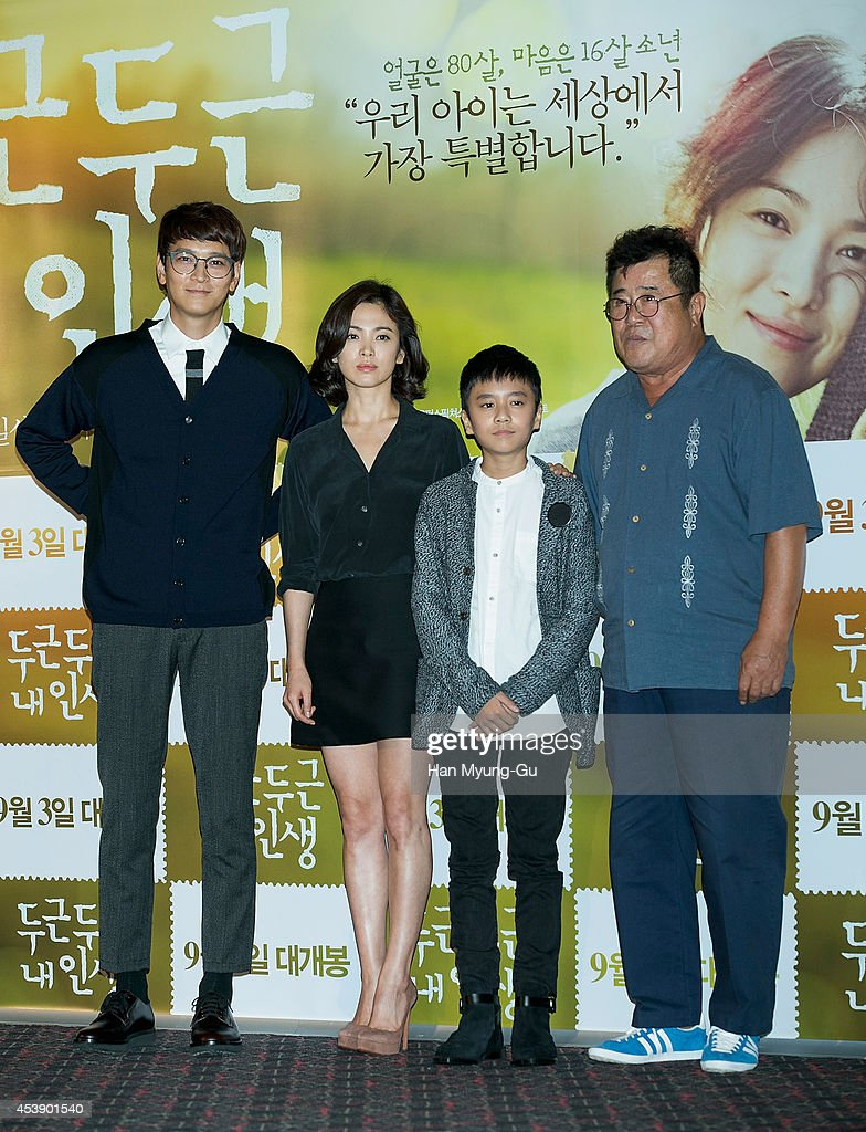 South Korean actors Gang Dong-Won, <a gi-track='captionPersonalityLinkClicked' href=/galleries/search?phrase=Song+Hye-Kyo&family=editorial&specificpeople=4238502 ng-click='$event.stopPropagation()'>Song Hye-Kyo</a>, Cho Sung-Mok and Baek Il-Sub attend the press screening of 'My Brilliant Life' at CGV on August 21, 2014 in Seoul, South Korea. The film will open on September 03, in South Korea.