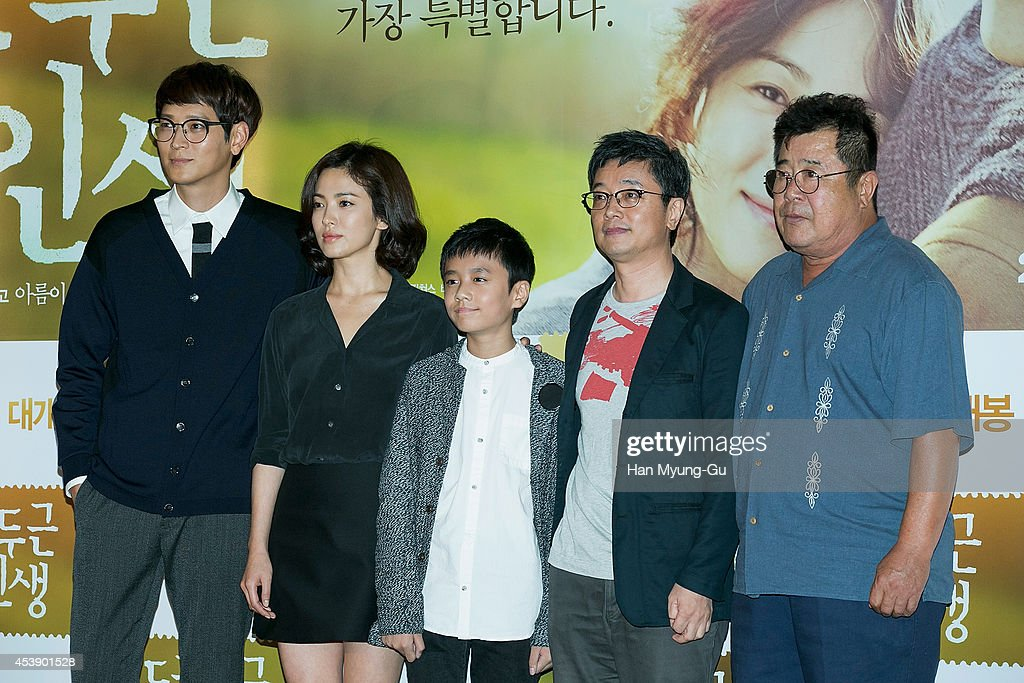 South Korean actors Gang Dong-Won, <a gi-track='captionPersonalityLinkClicked' href=/galleries/search?phrase=Song+Hye-Kyo&family=editorial&specificpeople=4238502 ng-click='$event.stopPropagation()'>Song Hye-Kyo</a>, Cho Sung-Mok, director Lee Jae-Yong and Baek Il-Sub attend the press screening of 'My Brilliant Life' at CGV on August 21, 2014 in Seoul, South Korea. The film will open on September 03, in South Korea.