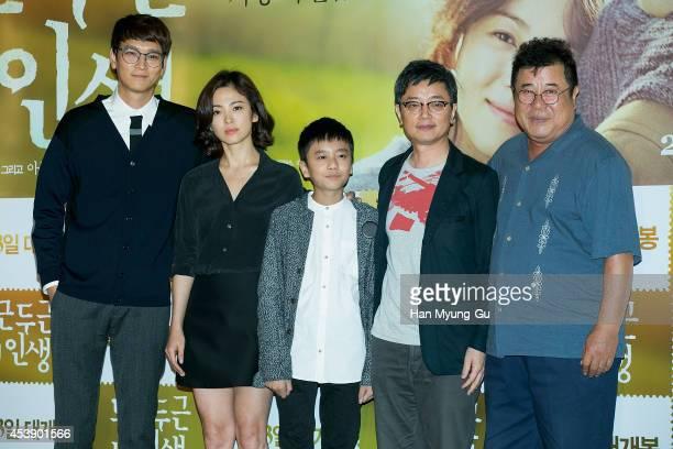 South Korean actors Gang DongWon Song HyeKyo Cho SungMok director Lee JaeYong and Baek IlSub attend the press screening of 'My Brilliant Life' at CGV...
