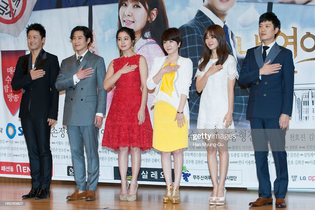 South Korean actors Gong Hyung-Jin, <a gi-track='captionPersonalityLinkClicked' href=/galleries/search?phrase=Shin+Ha-Kyun&family=editorial&specificpeople=4343643 ng-click='$event.stopPropagation()'>Shin Ha-Kyun</a>, <a gi-track='captionPersonalityLinkClicked' href=/galleries/search?phrase=Lee+Min-Jung&family=editorial&specificpeople=6870336 ng-click='$event.stopPropagation()'>Lee Min-Jung</a>, Kim Jung-Nan (Kim Jeong-Nan), Han Chae-A and <a gi-track='captionPersonalityLinkClicked' href=/galleries/search?phrase=Park+Hee-Soon&family=editorial&specificpeople=5628305 ng-click='$event.stopPropagation()'>Park Hee-Soon</a> attend the SBS Drama 'All About My Love' Press Conference at SBS Building on April 2, 2013 in Seoul, South Korea. The drama will open on April 04 in South Korea.