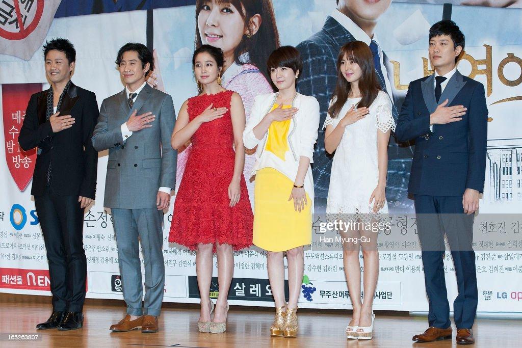 South Korean actors Gong HyungJin Shin HaKyun Lee MinJung Kim JungNan Han ChaeA and Park HeeSoon attend the SBS Drama 'All About My Love' Press...