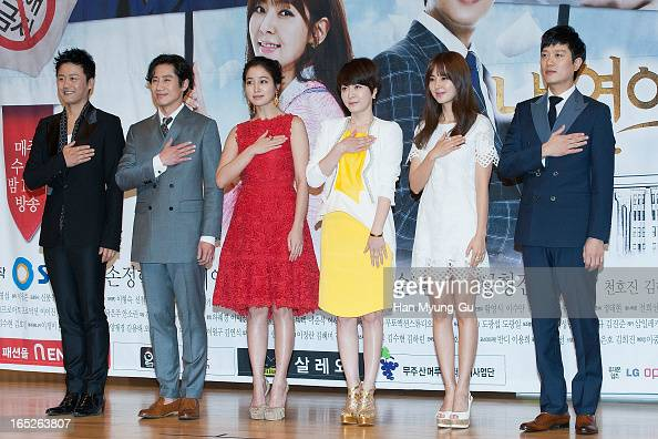 South Korean actors Gong HyungJin Shin HaKyun Lee MinJung Kim JungNan Han ChaeA and Park HeeSoon attend the SBS Drama 'All About My Love' Press...