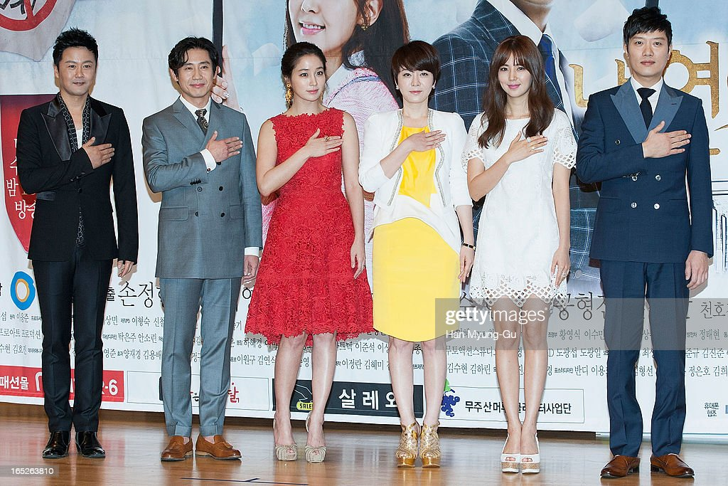 South Korean actors Gong Hyung-Jin, Shin Ha-Kyun, Lee Min-Jung, Kim Jung-Nan (Kim Jeong-Nan), Han Chae-A and Park Hee-Soon attend the SBS Drama 'All About My Love' Press Conference at SBS Building on April 2, 2013 in Seoul, South Korea. The drama will open on April 04 in South Korea.