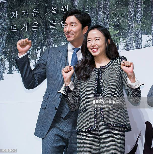 South Korean actors Gong Yoo and Jeon DoYeon attend the press conference for 'A Man and A Woman' at CGV on January 19 2016 in Seoul South Korea