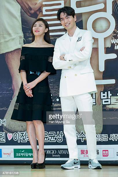 South Korean actors Ha JiWon and Lee JinUk attend the press conference for SBS Drama 'The Time We Were Not In Love' at SBS on June 23 2015 in Seoul...